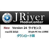 JRiver Media Center Ver24 macOS版 ライセンス&ソフトウェア