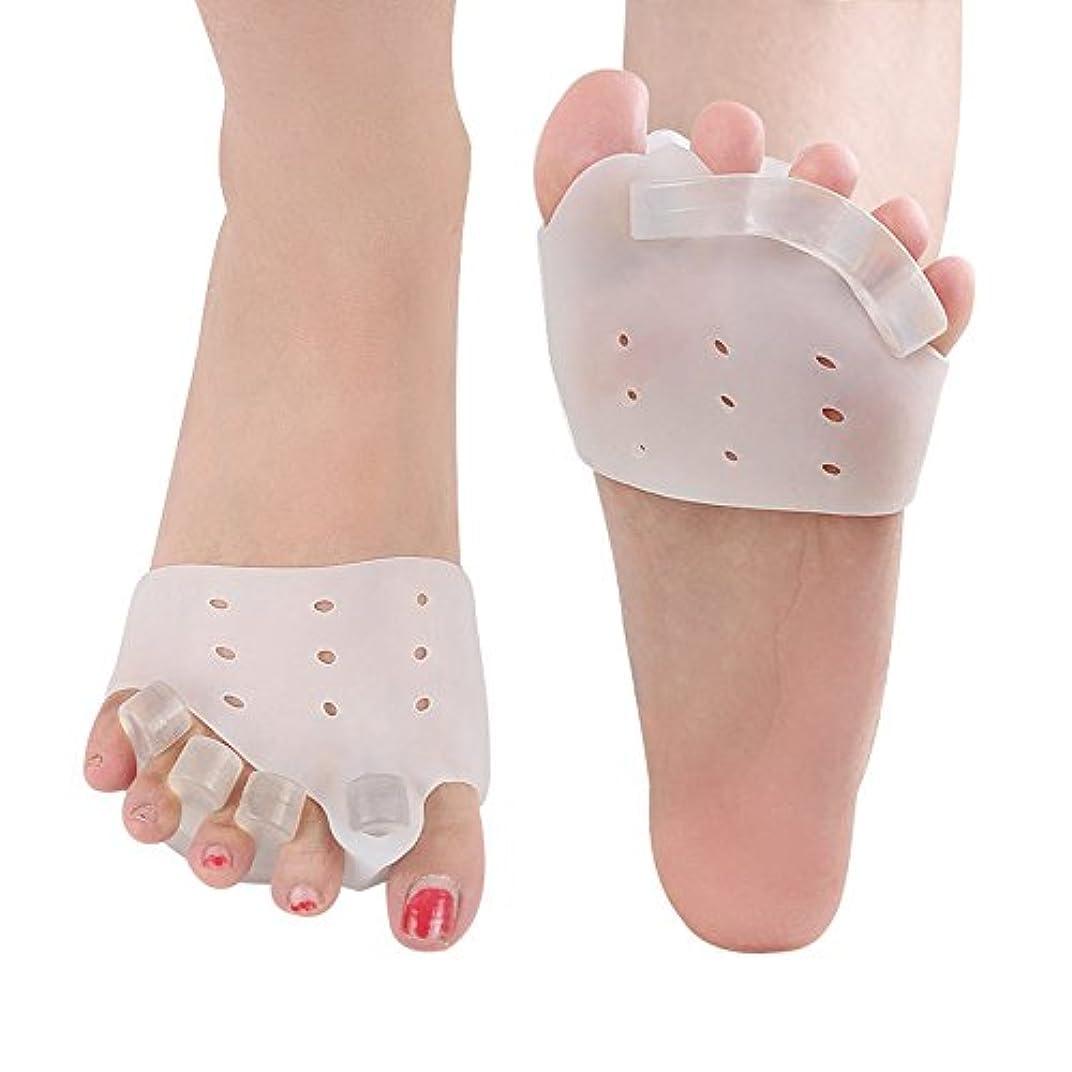 シャークカスケード寄付する5ペア/セットバニオンプロテクターつま先矯正シリコーンつま先セパレータ親指足ケア足の痛み外反母趾ツール