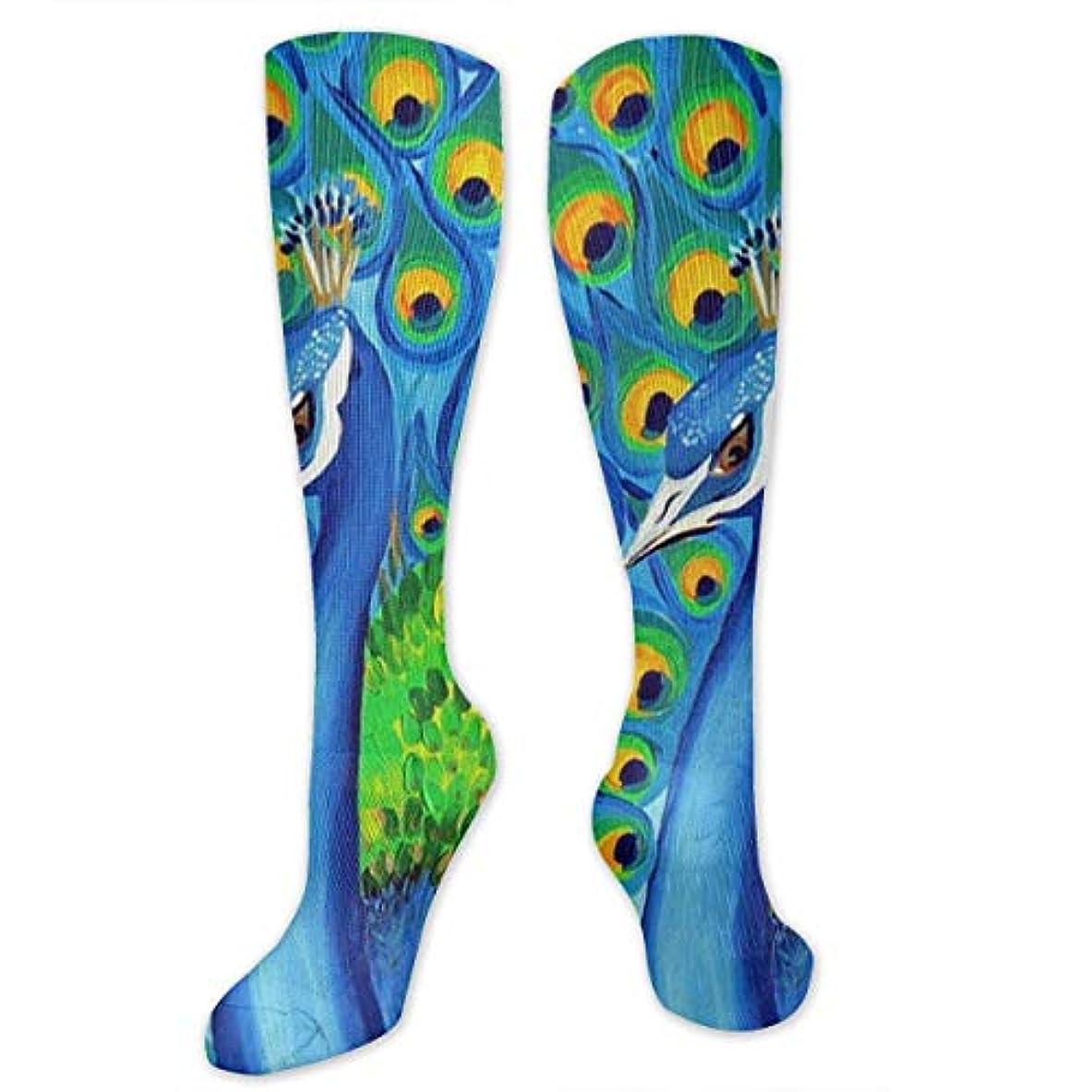 車利得実際のqrriyカラフルな野生の孔雀- 3 D抗菌アスレチックソックス圧縮靴下クルーソックスロングスポーツ膝ハイソックス少年少女キッズ幼児