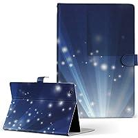 dtab Compact d-02H Huawei dtab Compact タブレット 手帳型 タブレットケース タブレットカバー カバー レザー ケース 手帳タイプ フリップ ダイアリー 二つ折り クール シンプル 青 d02h-002290-tb