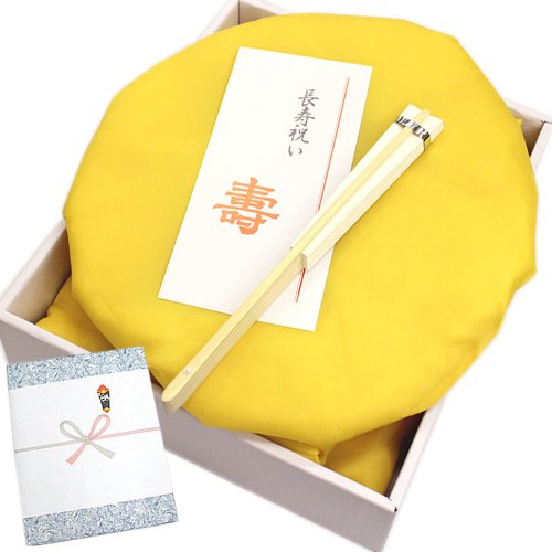 米寿祝いセット【アウトレット】(黄色いちゃんちゃんこ 大頭巾 扇子 栞 化粧箱 ギフトラッピング 熨...