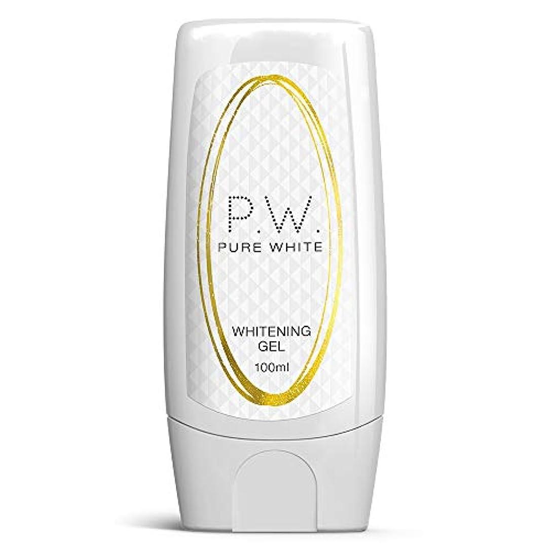 衝撃テロ圧力Pure White Whitening Gel ピュアホワイトホワイトニングジェルの美白は、肝斑PATCHES MAXの強度を停止します Pyuahowaitohowaitoningujeru no bihaku wa...