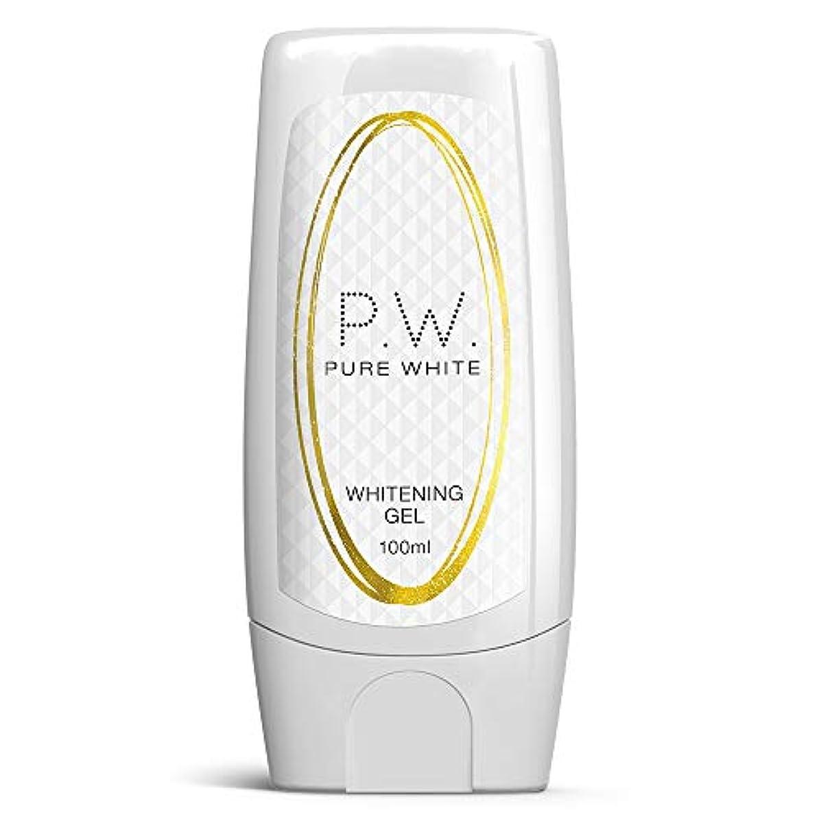 海地味なゆでるPure White Whitening Gel ピュアホワイトホワイトニングジェルの美白は、肝斑PATCHES MAXの強度を停止します Pyuahowaitohowaitoningujeru no bihaku wa...