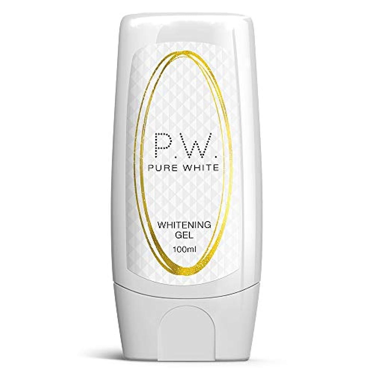 袋マイクロテレビ局Pure White Whitening Gel ピュアホワイトホワイトニングジェルの美白は、肝斑PATCHES MAXの強度を停止します Pyuahowaitohowaitoningujeru no bihaku wa...