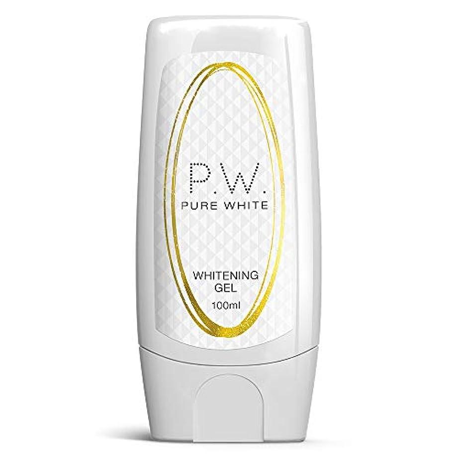 Pure White Whitening Gel ピュアホワイトホワイトニングジェルの美白は、肝斑PATCHES MAXの強度を停止します Pyuahowaitohowaitoningujeru no bihaku wa...