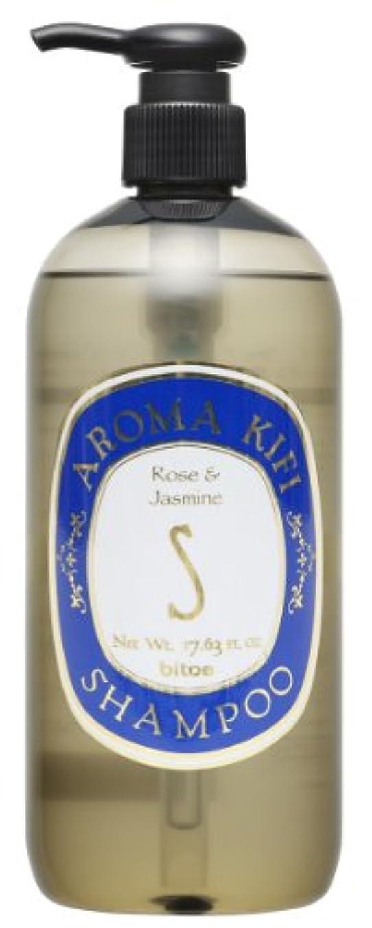 性交賢い拘束するアロマキフィ(AROMAKIFI) ダメージケア シャンプー 500ml ローズ&ジャスミン