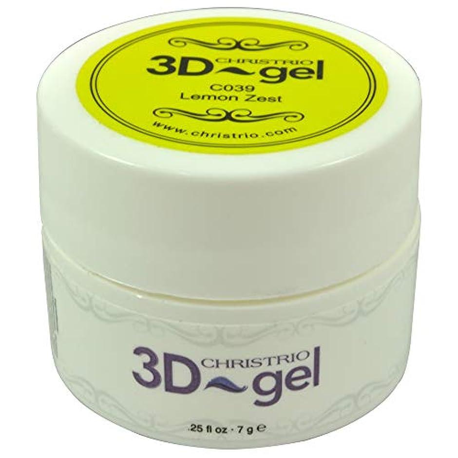 減衰イブニング給料CHRISTRIO 3Dジェル 7g C039 レモンゼスト