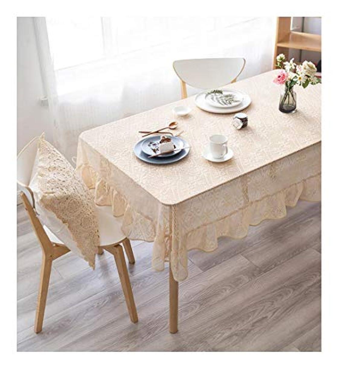 地理平和振動するレース生地テーブルクロスヨーロッパ牧歌長方形コーヒーテーブルマットシンプルモダンホーム LUYIYI (Size : 1.3m*1.8m)