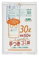 ジャパックス 容量表示入 手付きポリ袋 30L50P 白半透明 50枚×15冊入