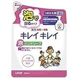 (業務用40セット)ライオン キレイキレイ 薬用泡ハンドソープ詰替 【×40セット】