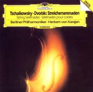 チャイコフスキー&ドヴォルザーク:弦楽セレナードの詳細を見る