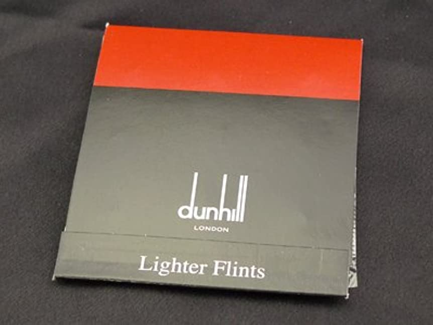 現実暴露するプロペラ(ダンヒル) DUNHILL ローラガスライター用赤フリント