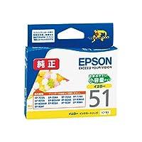 エプソン インクカートリッジICY51 小容量タイプイエロー ICY51/61238053