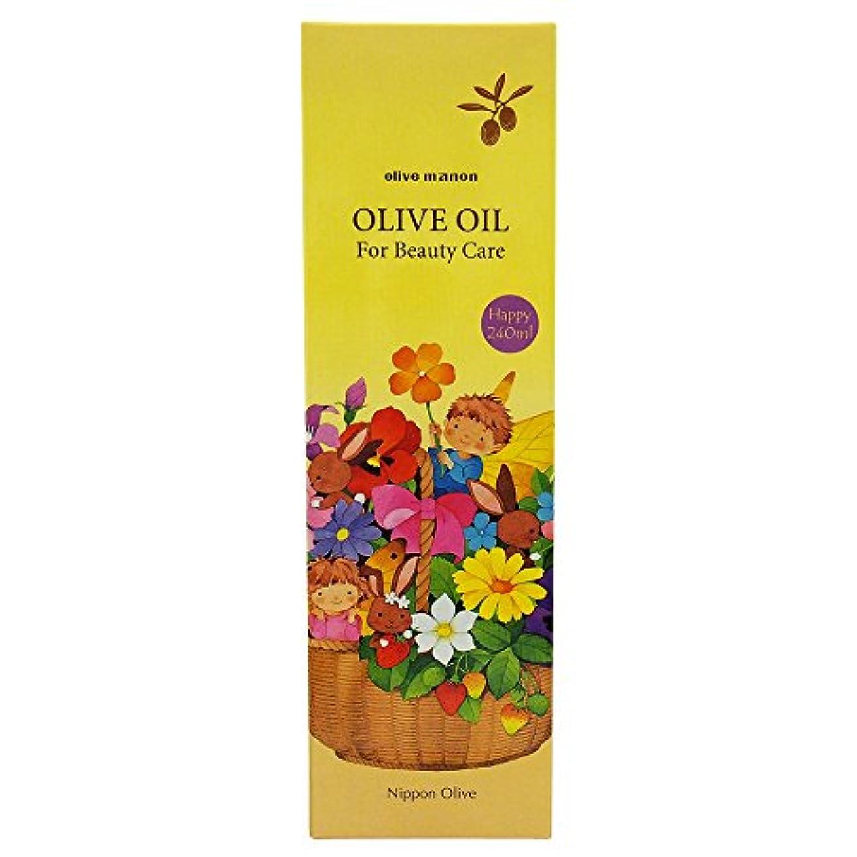 有用生産性驚オリーブマノン 化粧用オリーブオイル (240ml)