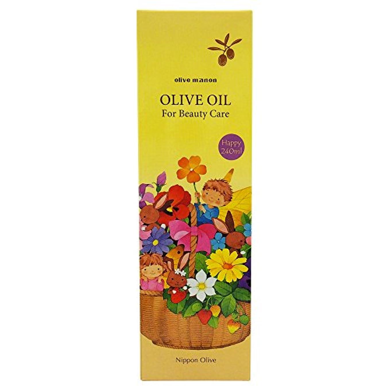 不定なくなるたるみオリーブマノン 化粧用オリーブオイル (240ml)