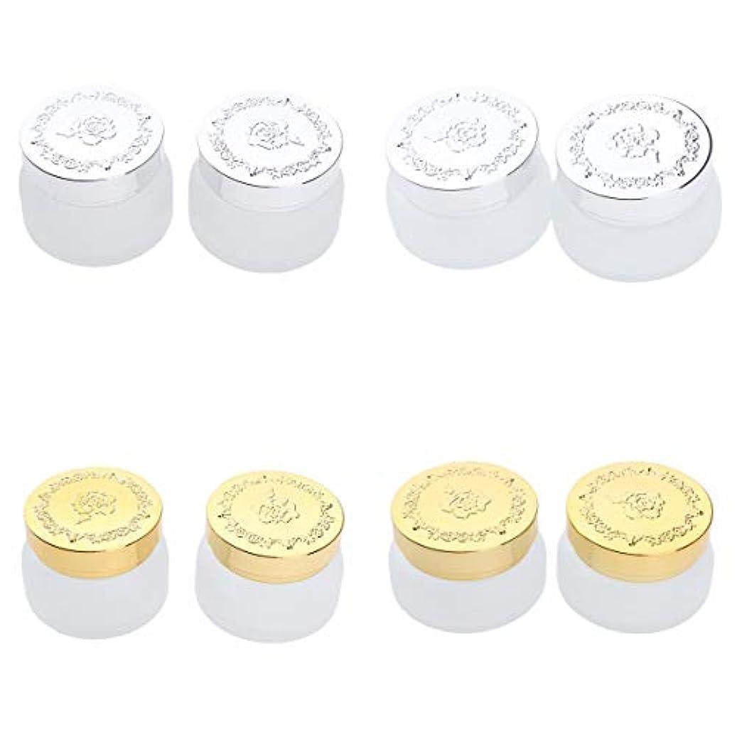 説明的組大胆T TOOYFUL クリーム容器 ボトル クリームジャー ハンドクリーム アロマクリーム 保存 詰替え容器 8個セット