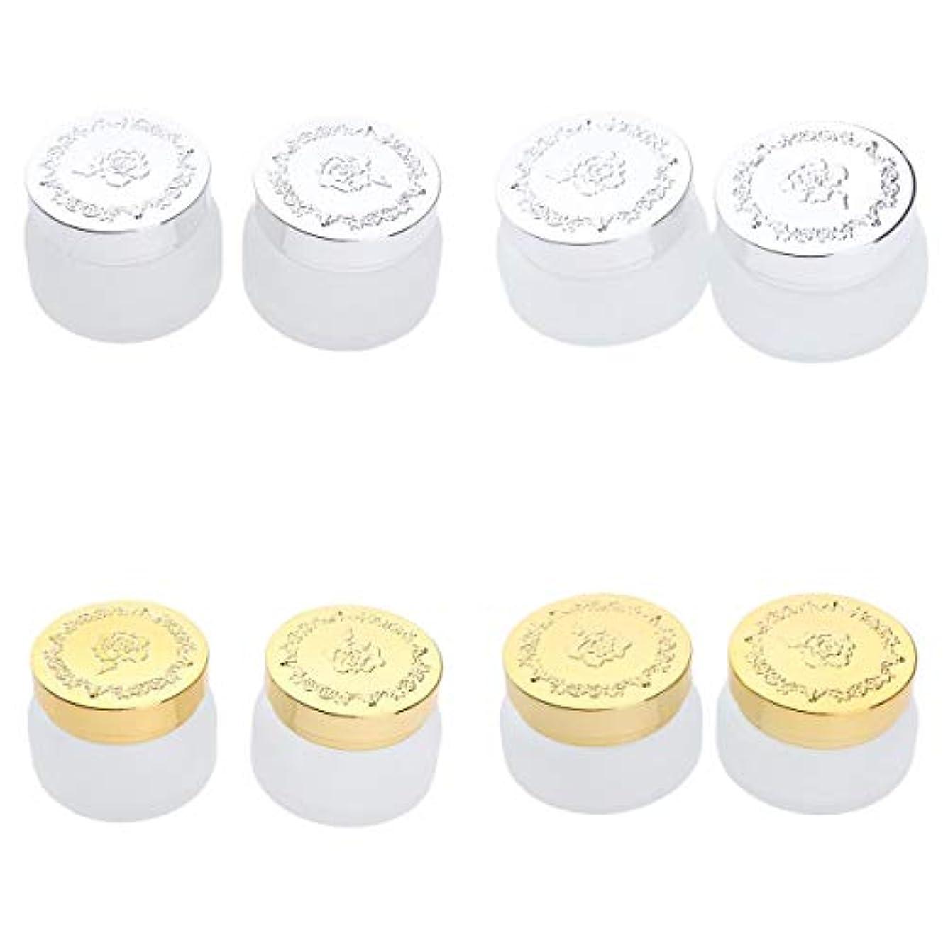 瞑想的クローゼットミュージカルT TOOYFUL クリーム容器 ボトル クリームジャー ハンドクリーム アロマクリーム 保存 詰替え容器 8個セット