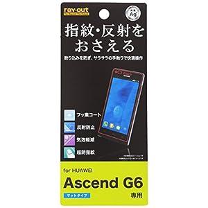 レイ・アウト Huawei Ascend G6...の関連商品3
