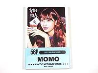 送無) TWICE/トゥワイス MOMO モモ★ポラロイド風 ミニ フォトカード 56枚セット 新品