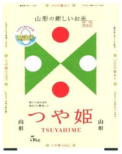 特別栽培米 無洗米 つや姫 5kg 平成26年産