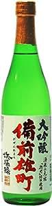 浜福鶴 備前雄町 大吟醸 瓶 [ 日本酒 兵庫県 720ml ]