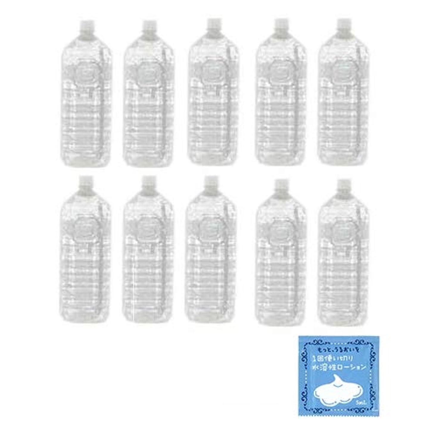 不道徳荒らす祝うクリアローション 2Lペットボトル ハードタイプ(5倍濃縮原液) × 10本セット+ 1回使い切り水溶性潤滑ローション