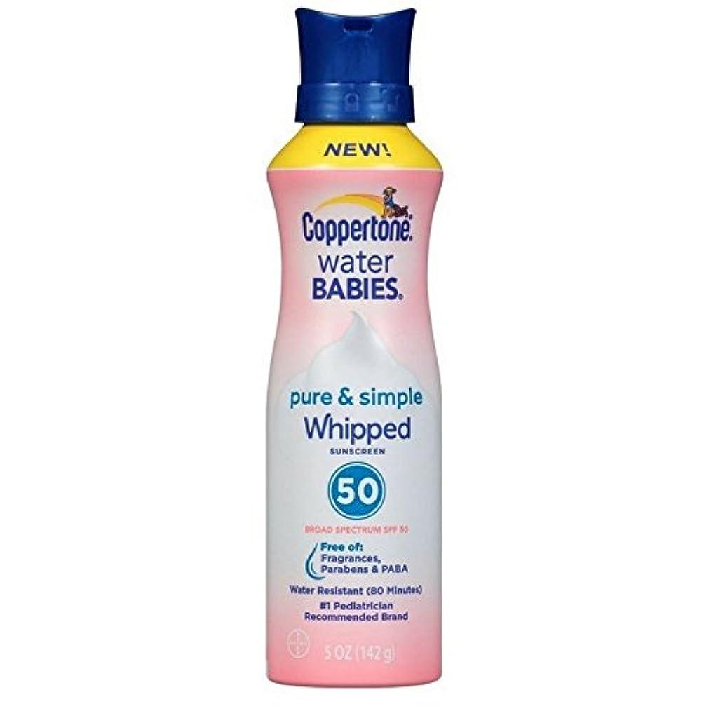 謎添付生理Coppertone 水の赤ちゃんピュア&シンプルなホイップ日焼け止めSPF 50 5オンス(2パック)