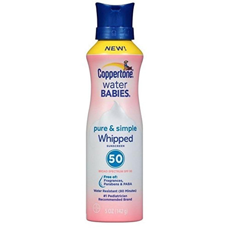 ブリリアントガード収容するCoppertone 水の赤ちゃんピュア&シンプルなホイップ日焼け止めSPF 50 5オンス(2パック)