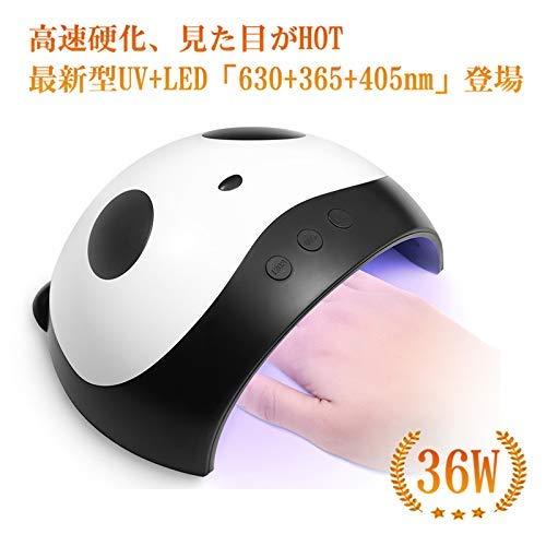 BFACCIA ネイルドライヤー36WUSB式可愛いパンダ硬化用ライト3段階タイマー付き