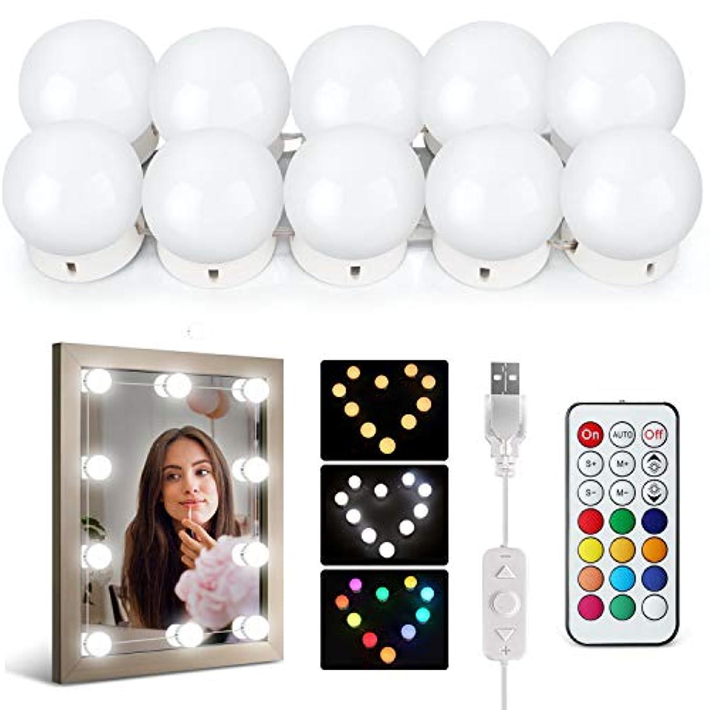 火山事故困惑IDESION LEDミラーライト 女優ライト 10個で1セット 12カラー 30パターン以上の点灯モード ダブルリモコン付き ハリウッドライト USB給電 日本語説明書付き