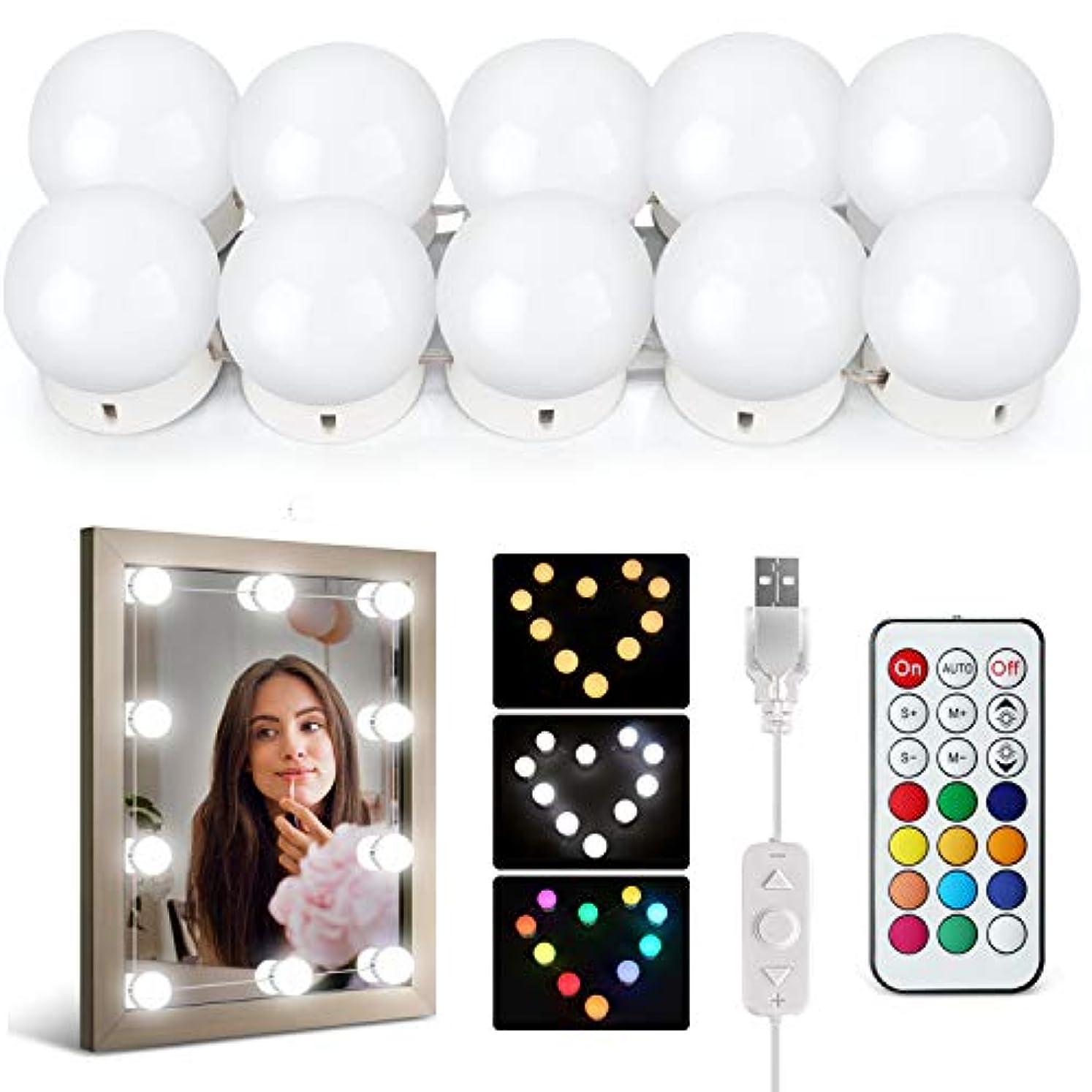大腿自分の取るIDESION LEDミラーライト 女優ライト 10個で1セット 12カラー 30パターン以上の点灯モード ダブルリモコン付き ハリウッドライト USB給電 日本語説明書付き