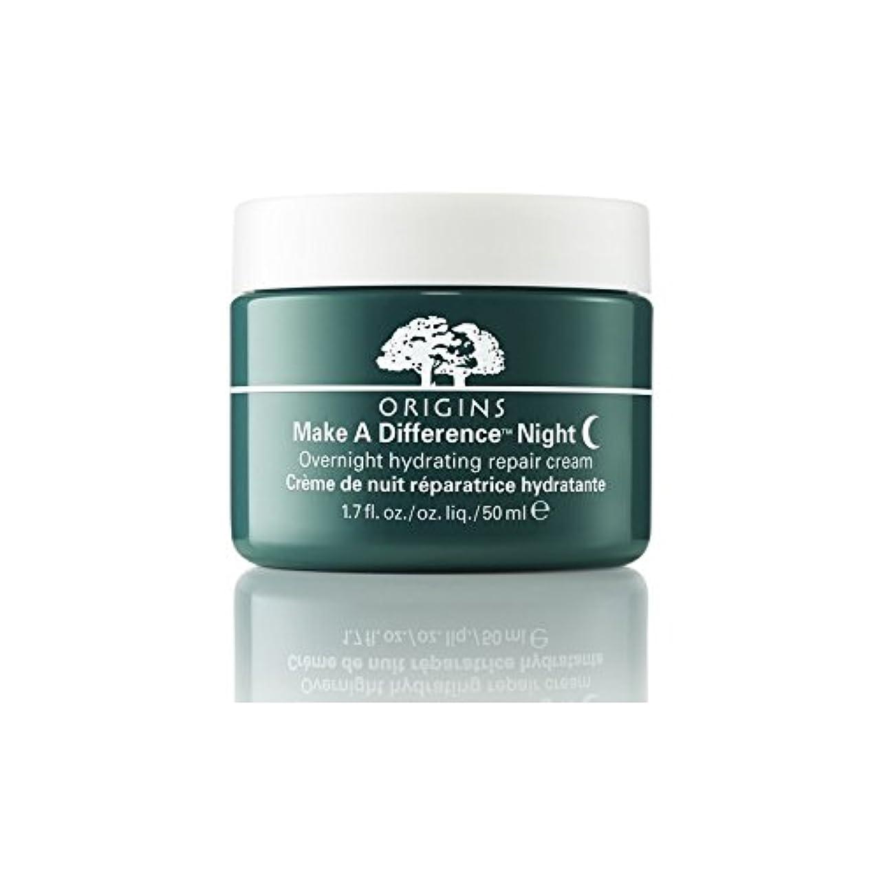 起源は違い、一晩水和リペアクリーム50ミリリットルを作ります x4 - Origins Make A Difference Overnight Hydrating Repair Cream 50ml (Pack of 4...