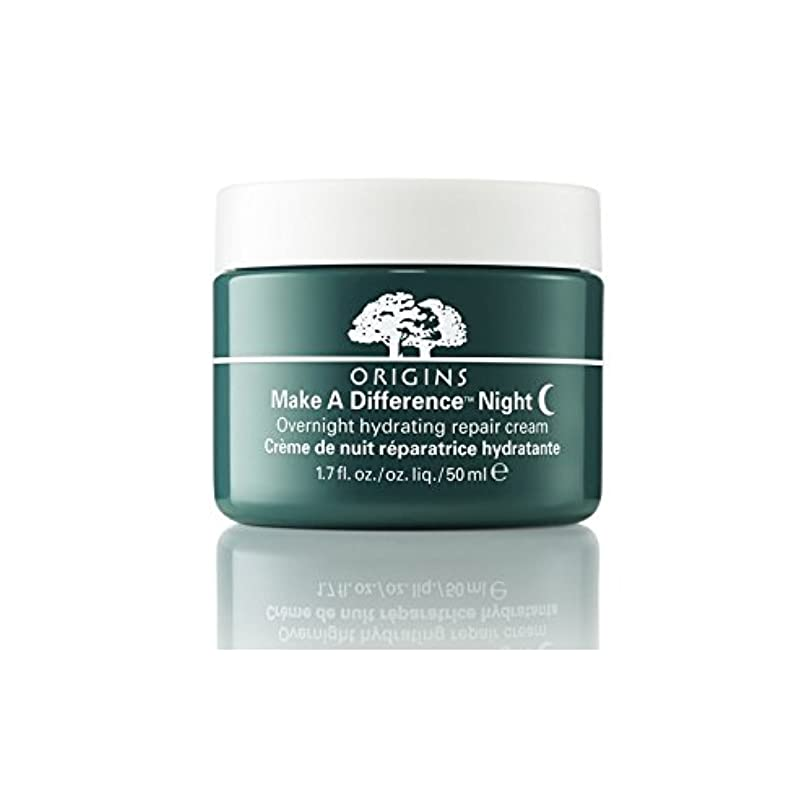Origins Make A Difference Overnight Hydrating Repair Cream 50ml - 起源は違い、一晩水和リペアクリーム50ミリリットルを作ります [並行輸入品]