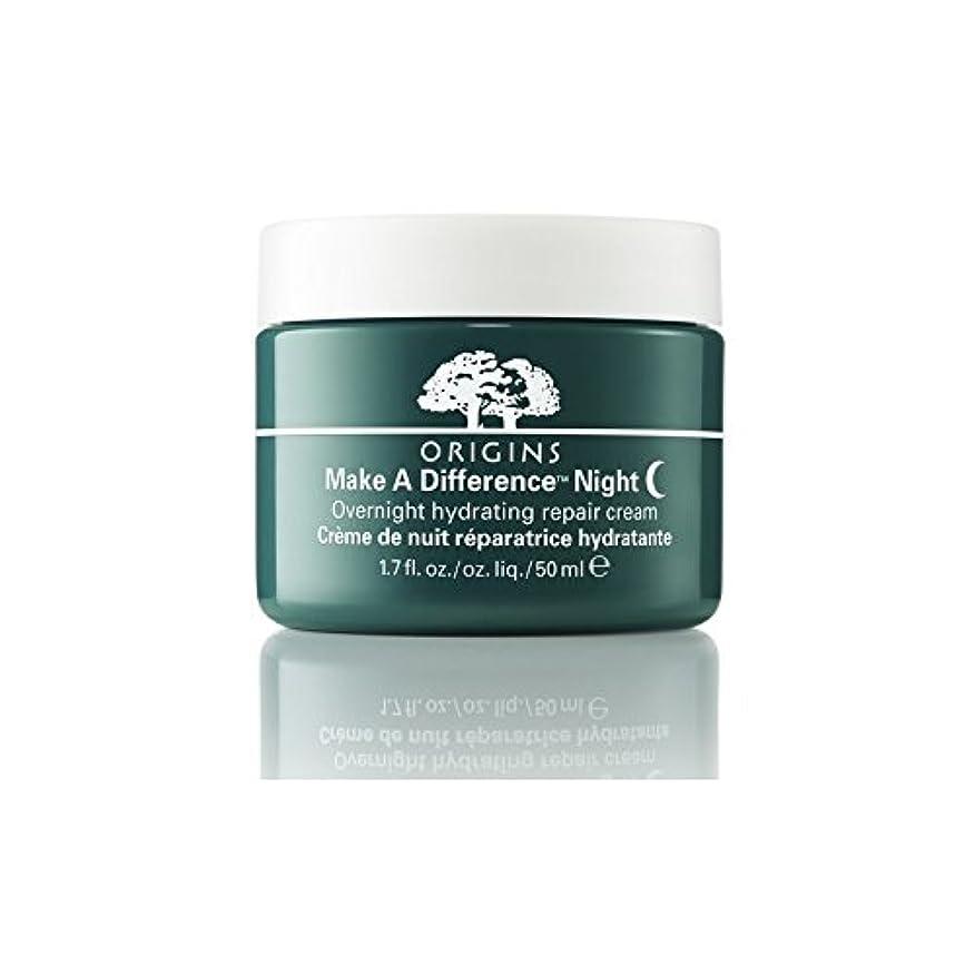 ダンプ彼自身アコーOrigins Make A Difference Overnight Hydrating Repair Cream 50ml (Pack of 6) - 起源は違い、一晩水和リペアクリーム50ミリリットルを作ります x6...