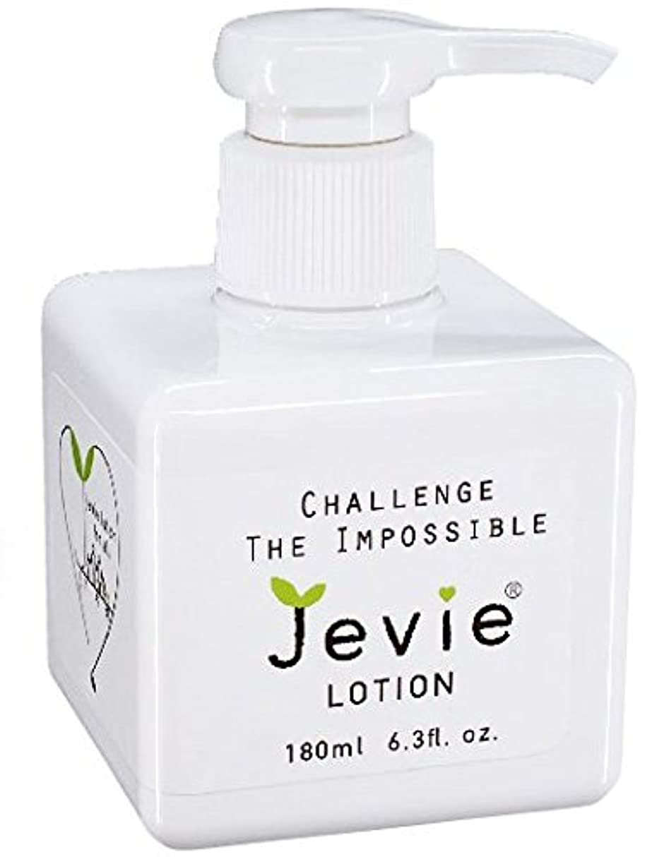 速報モニカ悲鳴ジェヴィローション(Jevie Lotion)
