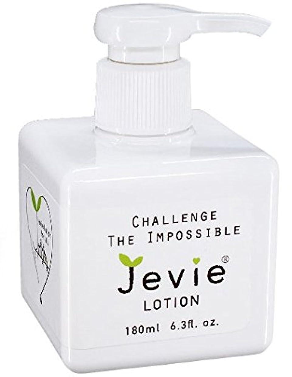 無謀バルセロナファックスジェヴィローション(Jevie Lotion)