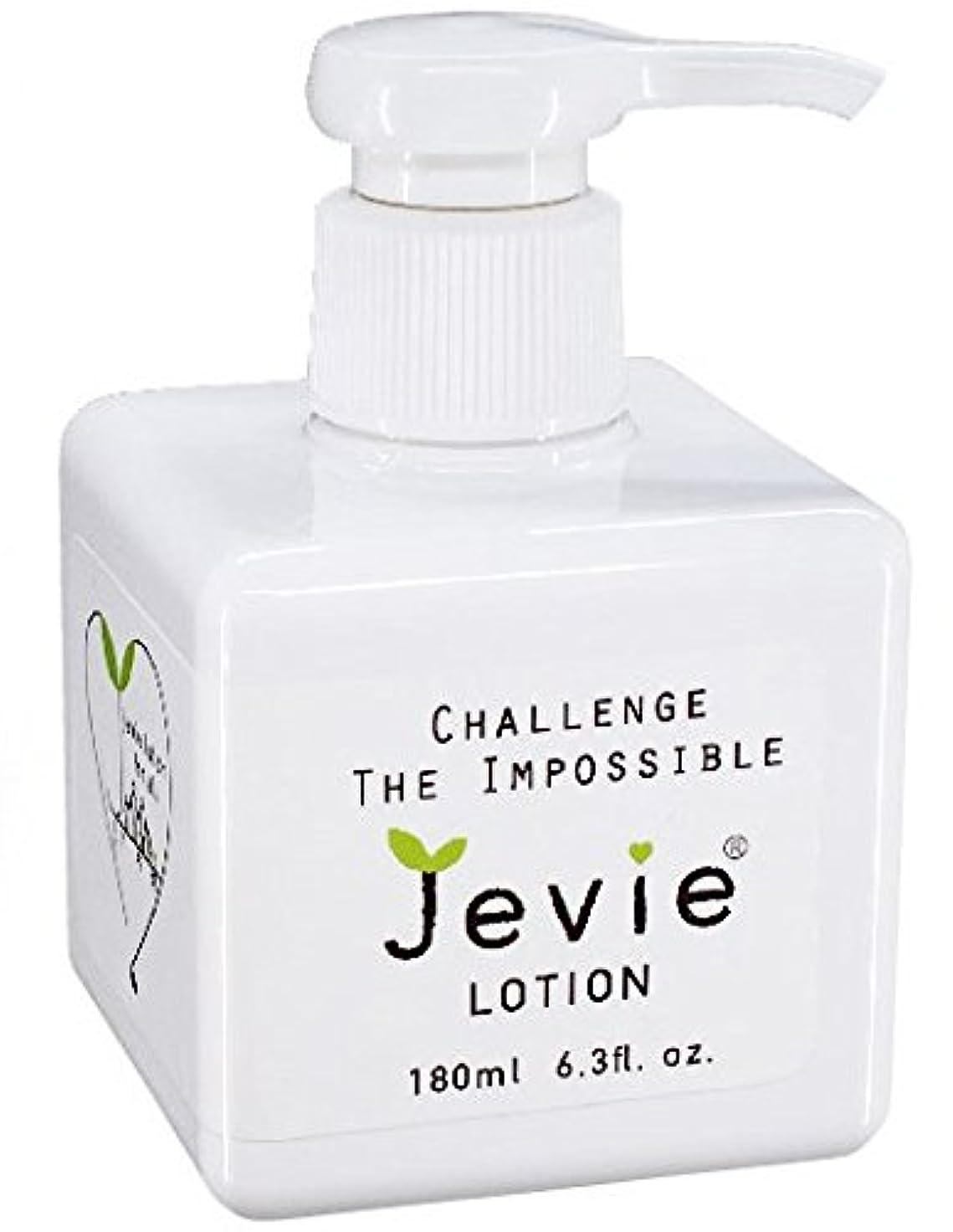 トリムチーター酸ジェヴィローション(Jevie Lotion)