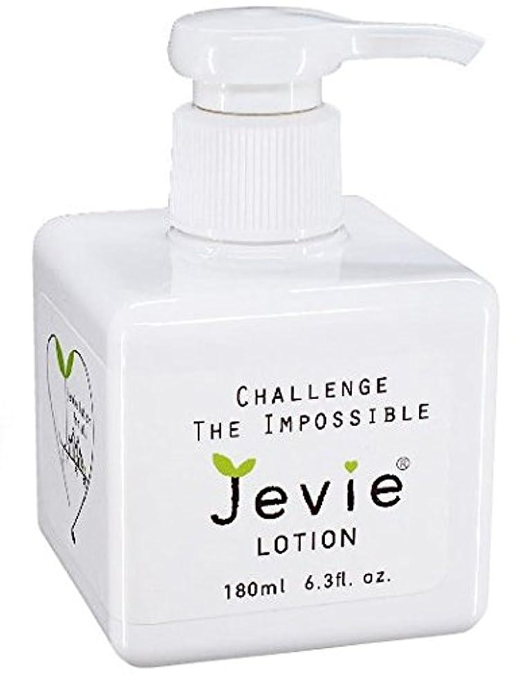 処理するコーンバランスのとれたジェヴィローション(Jevie Lotion)