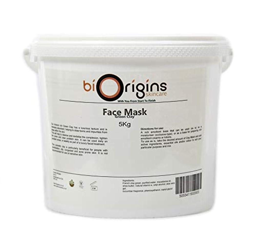 ショットつま先嫌がらせFace Mask - Green Clay - Botanical Skincare Base - 5Kg