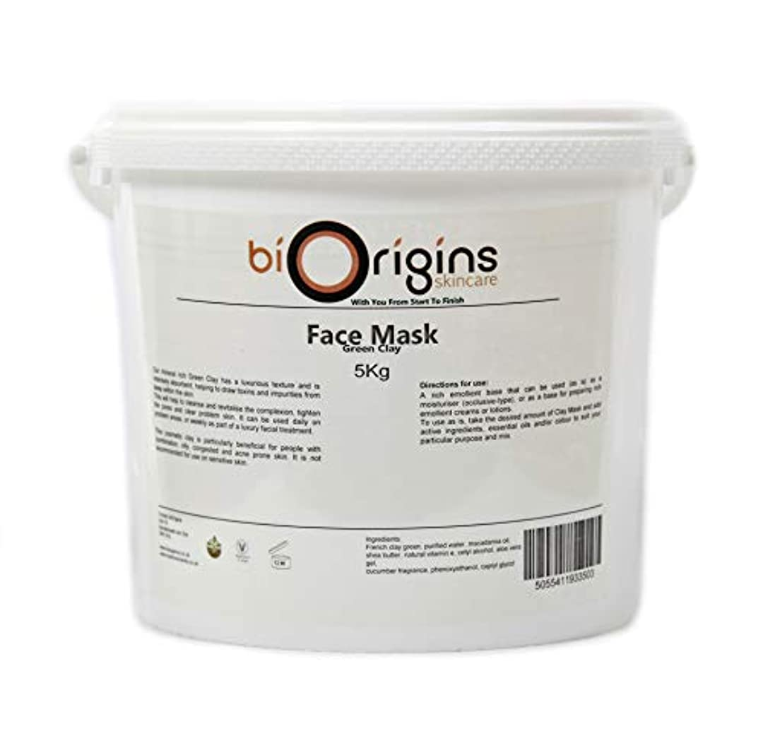 Face Mask - Green Clay - Botanical Skincare Base - 5Kg