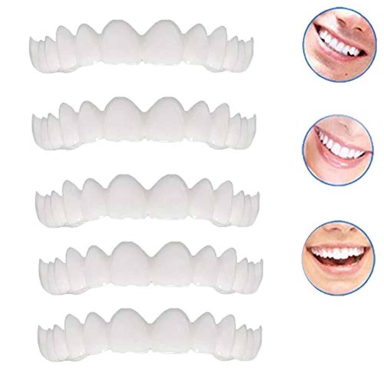 ショッキング騒乱予知ブレース、5枚の一時的な笑顔、快適なステッカー、義歯、歯、化粧用ステッカー(上の歯)