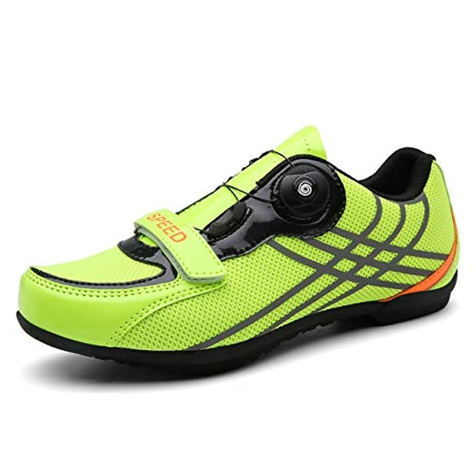 刈る悲鳴コテージ[NOXNEX] サイクルシューズ 通気性 MTBシューズ 初心者 自転車 カジュアル ロード シュ-ズ バイク 靴 快速靴紐 ベルクロ 滑りにくい 夜間のサイクリング サイクリングシューズ メンズ用& レディーズ 用