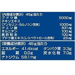 ATHLETUNEアスリチューン エナゲイン&ポケットエナジー&スピードキュアおためし3個セット 【補給食説明書付】