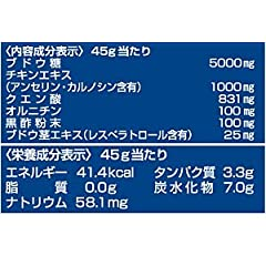 ATHLETUNEアスリチューン スピードキュア 運動後「回復型」 マンゴー味 (45g×1個) 【補給食説明書付】