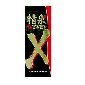 阪本漢法製薬 精泉マカビンビン液X 50mLx30本 (ケース販売)