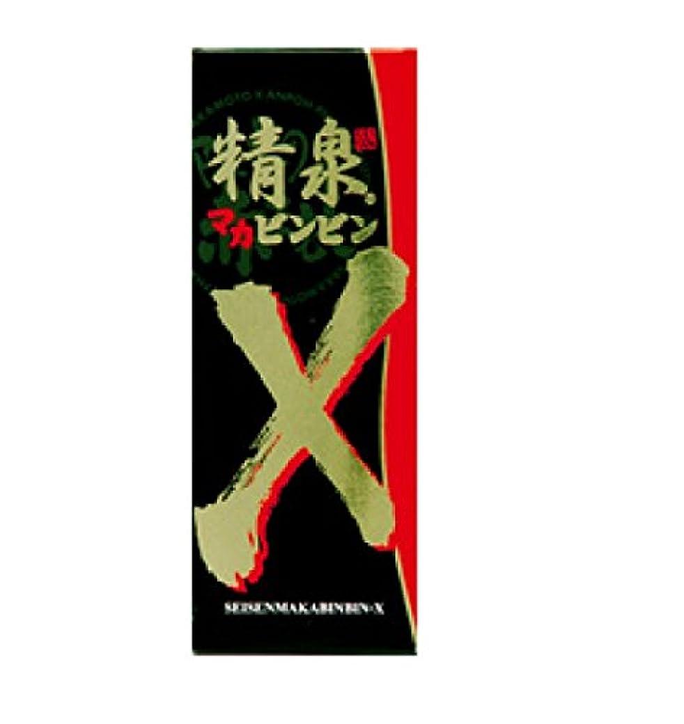 ファッション逮捕疎外する阪本漢法製薬 精泉マカビンビン液X 50mLx30本 (ケース販売)