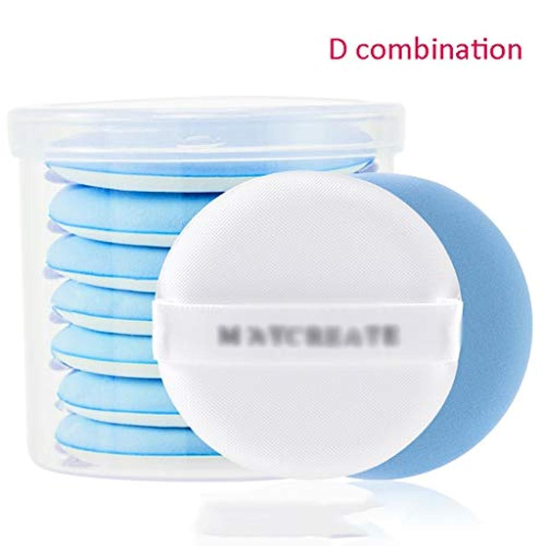 マリナーネックレス適度にクレンジングシート 7ピースエアクッションパフBBコットンスポンジルースパウダーウェットとドライ多目的カラーメイクアップツール美容コットンパッド (Color : D, サイズ : 5.3cm)