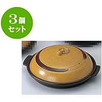 3個セット アルミ製品 陶板かすが深型 [21.5 x 19 x 8.5cm] 直火 【料亭 旅館 和食器 飲食店 業務用 器 食器】