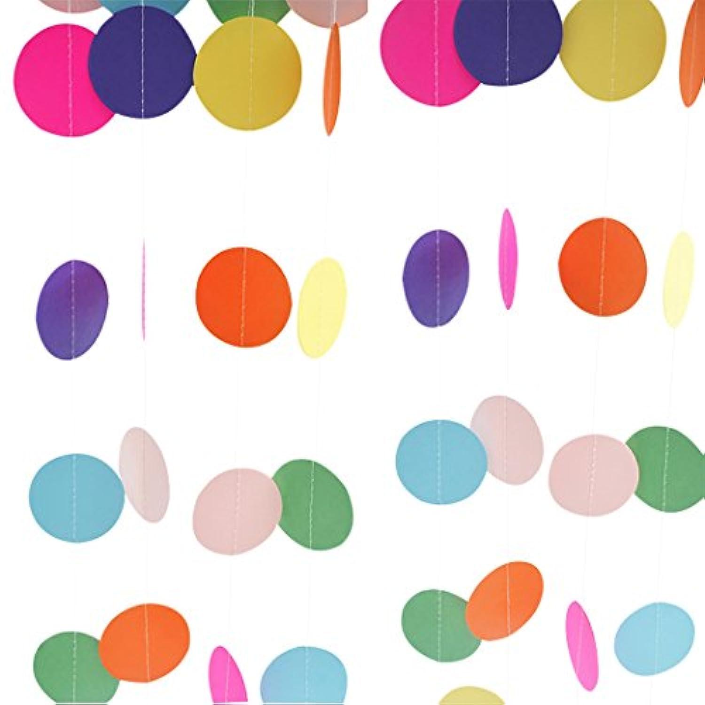 Funpa ガーランド 丸い 6点セット 4m 可愛い 赤ちゃん 新生児 誕生日 結婚式 ベビシャワー 歓迎式 部屋 会場 パーティー デコレーション 掛け飾り カラフル 紙