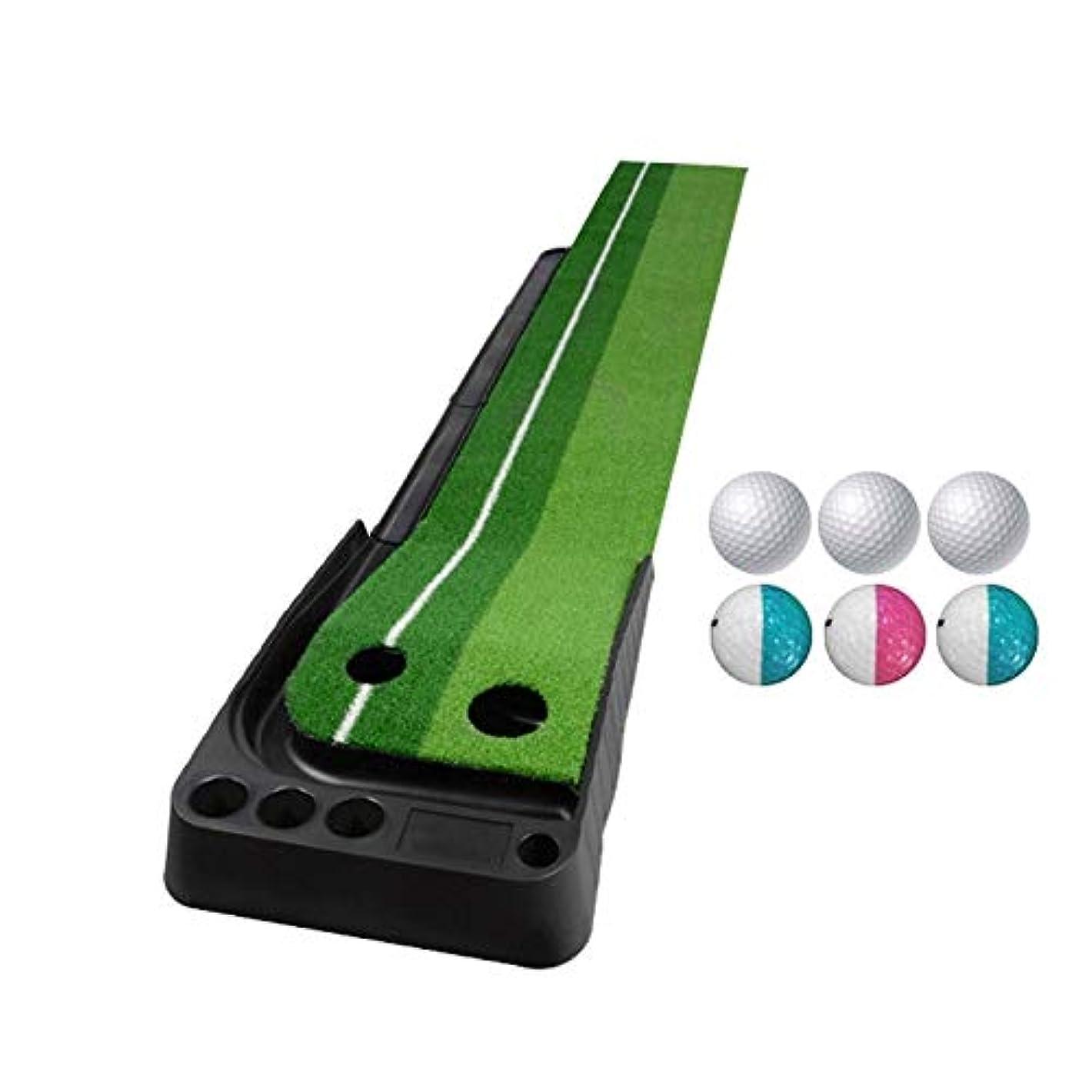 機械的冗談で温室ゴルフ用品 PGMゴルフパッティングマットプッシュロッドトレーナー2.5m、3つのソフトボールと3つの2色ボールとオートボールリターンフェアウェイ